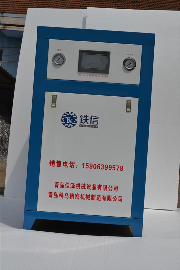 聊城LYG-2