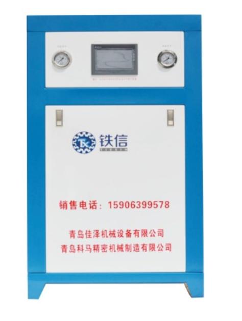 聊城单塔空气干燥器
